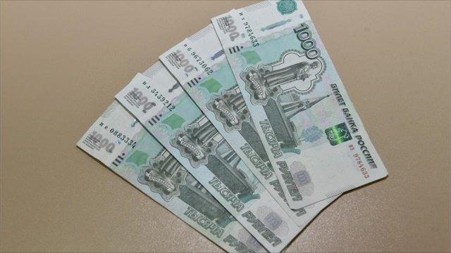 получить кредит в быстроденьги на мечту хоум кредит банк виза