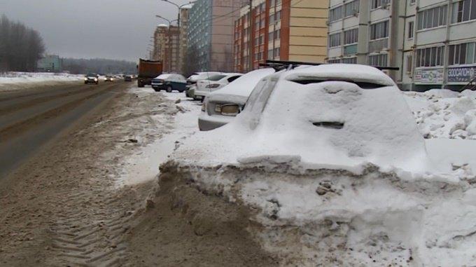 Машина для уборки снега называется