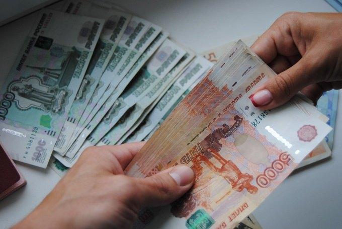 Деньги в залог бытовой техники