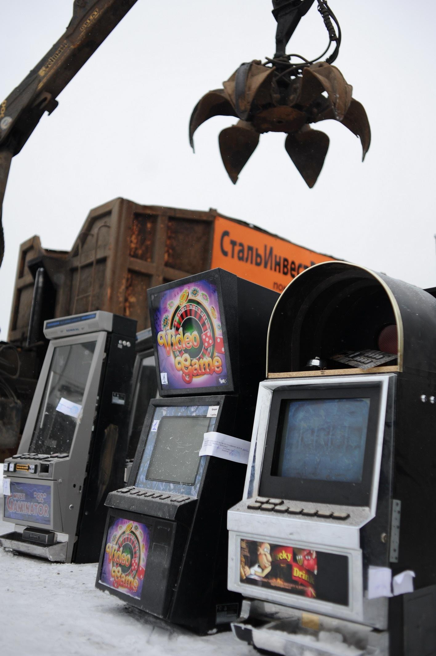 Игровой автомат череповец игровые автоматы вулкан с выводом денег на карту сбербанка виза