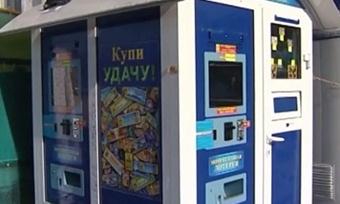 Все Игровые Автоматы Кони