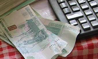 Льготы пенсионерам в 2016 году в белоруссии