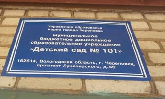 Новости п каменка ленинградская область