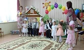 знакомство в доме ребенка