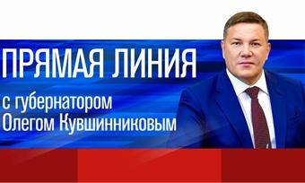 Новости украины за 18.02.2014