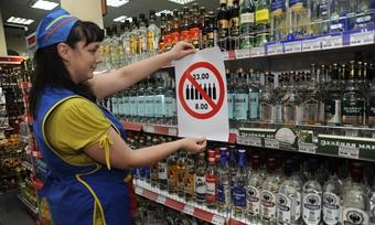 заказ алкоголя в череповце