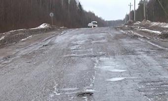 Состояние автомобильных дорог регионального значения Вологодской обл | Дороги Вологодской области