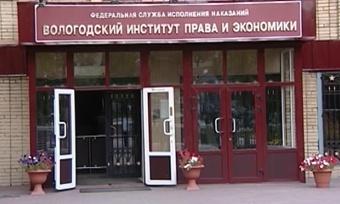 Новости воронеж на канале россия 1
