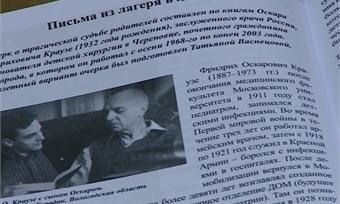 http://www.35media.ru/static/i/e9a27cfd-df8a-4f9f-b70e-c82487b844d9.jpg