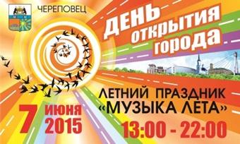 9703942c Шинный центр дисконт кроксы скидки — Pra-ga.ru