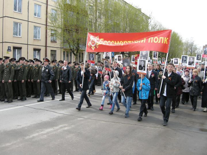Подвижная погода белгород 9 мая районные единичные
