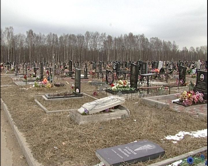 Купить памятник на кладбище Череповец Цоколь из габбро-диабаза Кировград