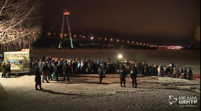 Около трёх тысяч человек окунулись виордань вЧереповце
