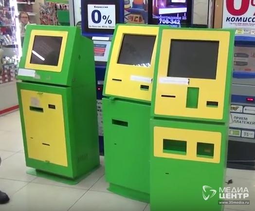 правила игры игровые автоматы