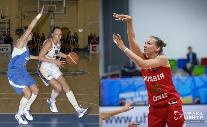 найти картинки алена кириллова баскетбол фото результате россией